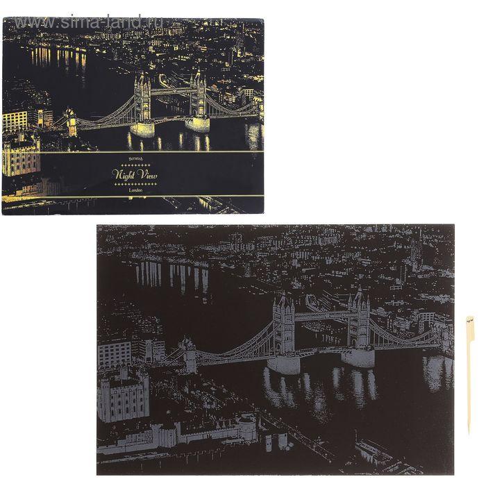 """Гравюра """"Лондон"""" и гравюра без рисунка с металлическим эффектом - золото + штихель"""