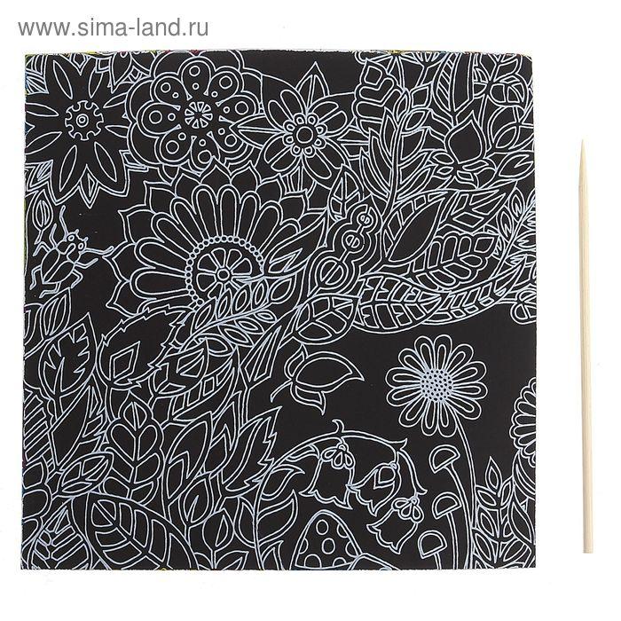 """Гравюра """"Загадочный сад №2"""" цветное основание, оборот раскраска + штихель"""