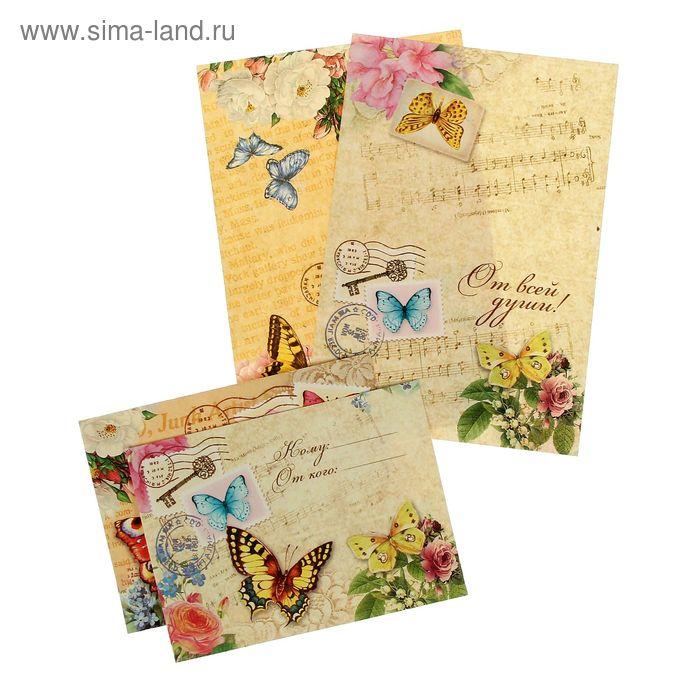 """Набор декоративных конвертов с листами для записей """"От всей души"""" (2 шт), 12 х 17,5 см"""