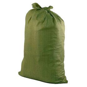 Мешок полипропиленовый 70 х 120 см, зеленый, 70 кг