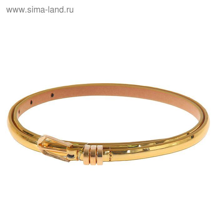 """Ремень женский лакированный """"Классика"""", винт, пряжка под золото, ширина - 1см, цвет золотистый"""