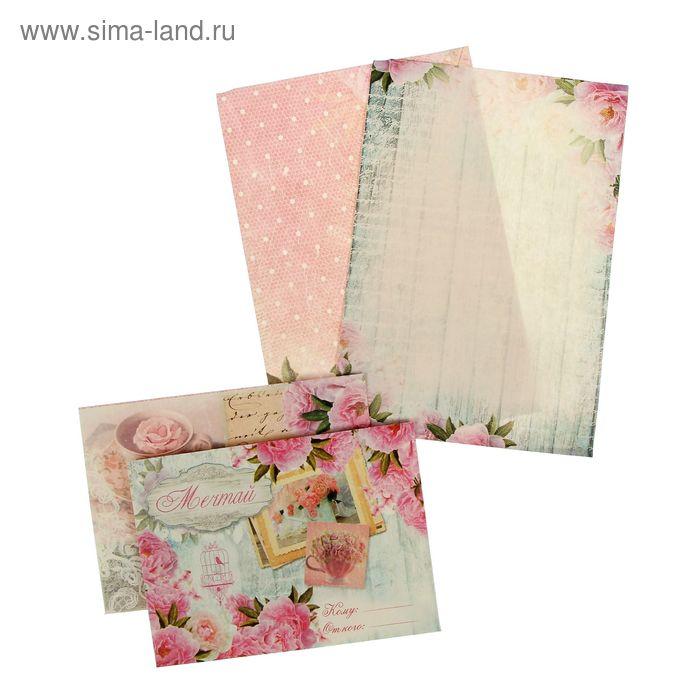 "Набор декоративных конвертов с листами для записей "" Шебби-шик"" (2 шт), 12 х 17,5 см"