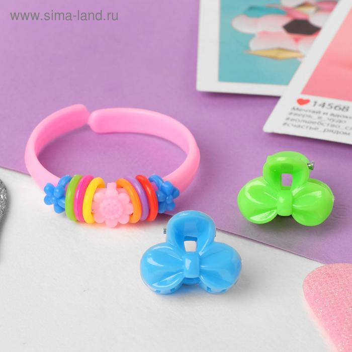 """Набор детский """"Выбражулька"""" 3 предмета: 2 крабика, браслет, бантик, цвет МИКС"""