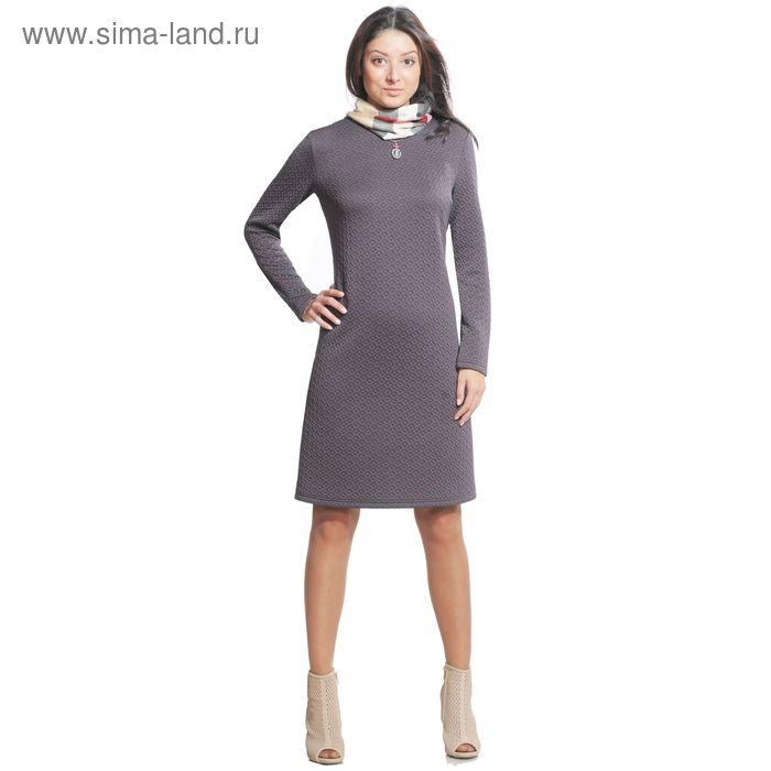 Платье женское 4138, размер 44, рост 164 см, цвет лиловый