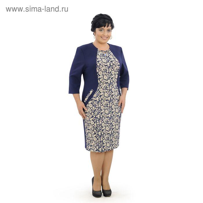 Платье женское 14-46, цвет синий, р. 64, рост 164