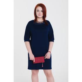 Платье женское 14-53, цвет темно-синий, р. 54, рост 164