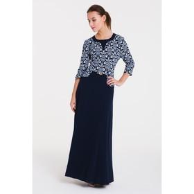 Платье женское 14-54, цвет тёмно-синий/беж, р. 48, рост 164 см