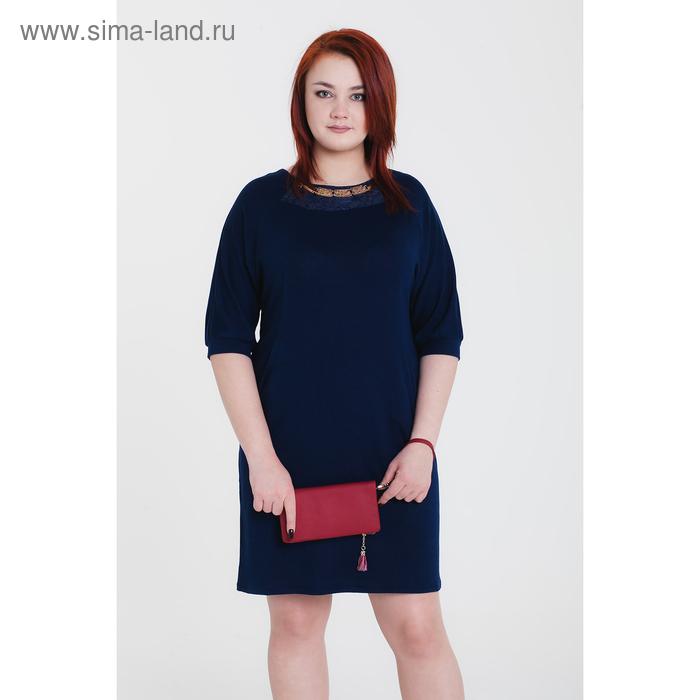 Платье женское 14-53, цвет темно-синий, р. 56, рост 164