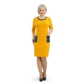 Платье женское, размер 50, рост 164, цвет горчичный/чёрный (арт. 14-59 С+)