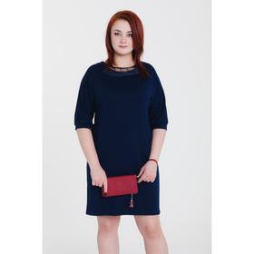 Платье женское 14-53, цвет темно-синий, р. 52, рост 164