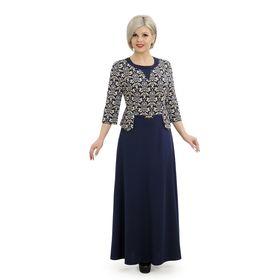 Платье женское, размер 50, рост 164, цвет тёмно-синий/бежевый (арт. 14-54 С+)