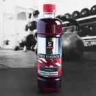 Напиток SportLine Red Energy 2000mg 500ml (Клюква)
