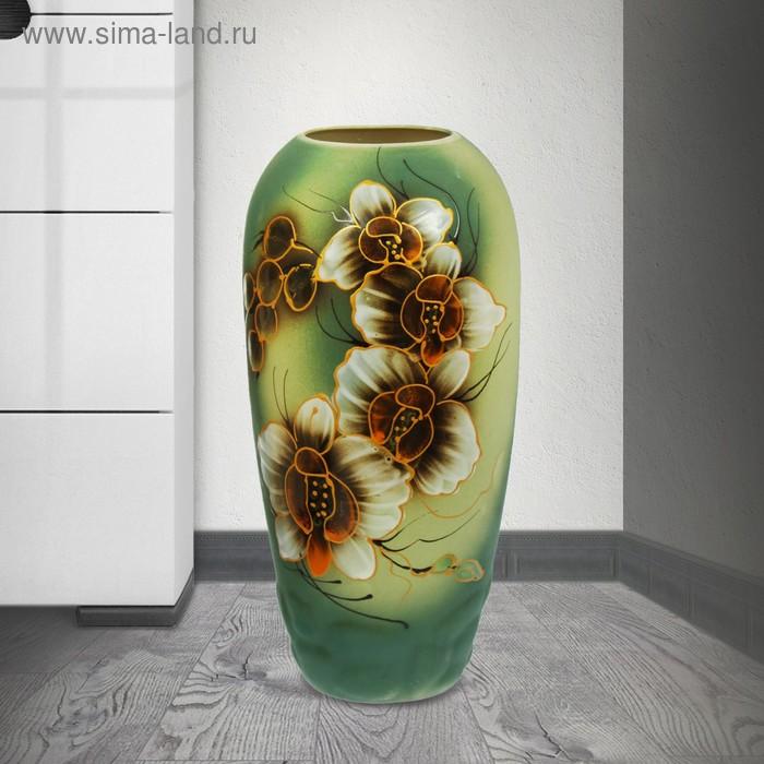 """Ваза напольная """"Аурика"""" орхидея, микс"""