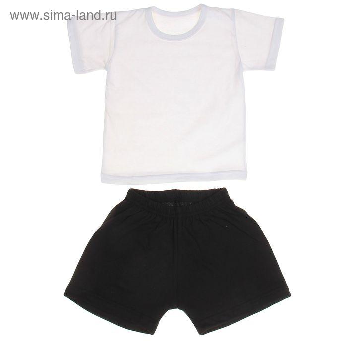 Комплект для мальчика (футболка+шорты), рост 122-128 см, цвет белый-чёрный (арт. 407)