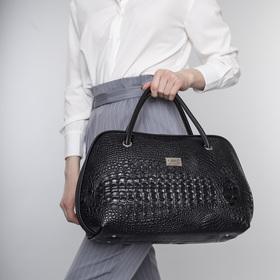 Сумка женская на молнии, 1 отдел, наружный карман, крокодил, чёрная