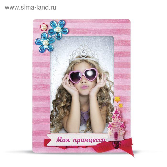 "Фоторамка для декорирования ""Моя принцесса"" + декор"