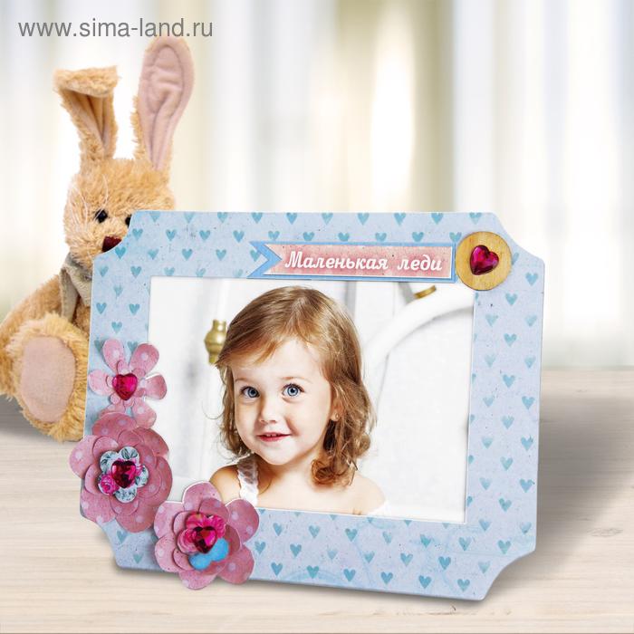 """Фоторамка для декорирования """"Маленькая леди"""" + декор"""