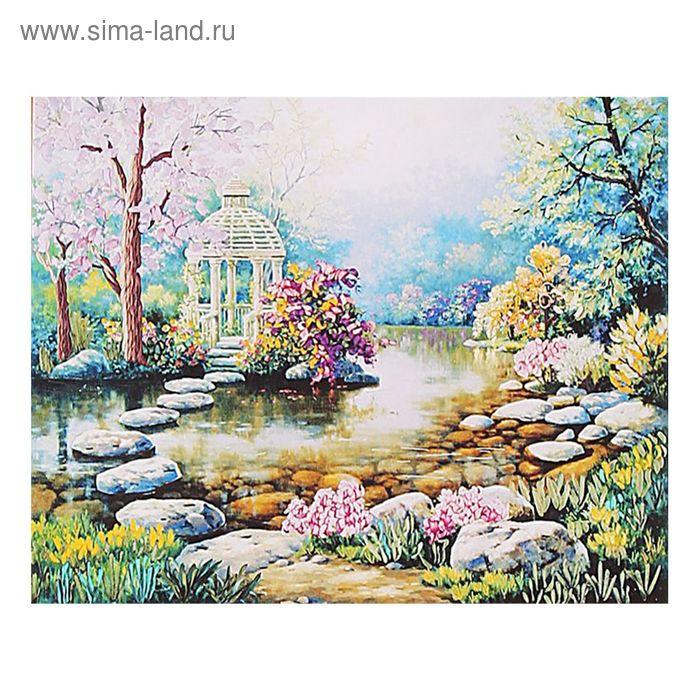 """Набор для вышивания лентами """"Дивный сад"""" размер основы 48*60 см"""