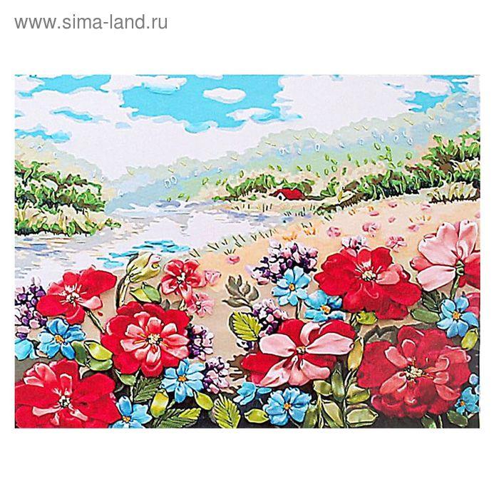 """Набор для вышивания лентами """"Цветочный пейзаж"""" размер основы 60*50 см"""
