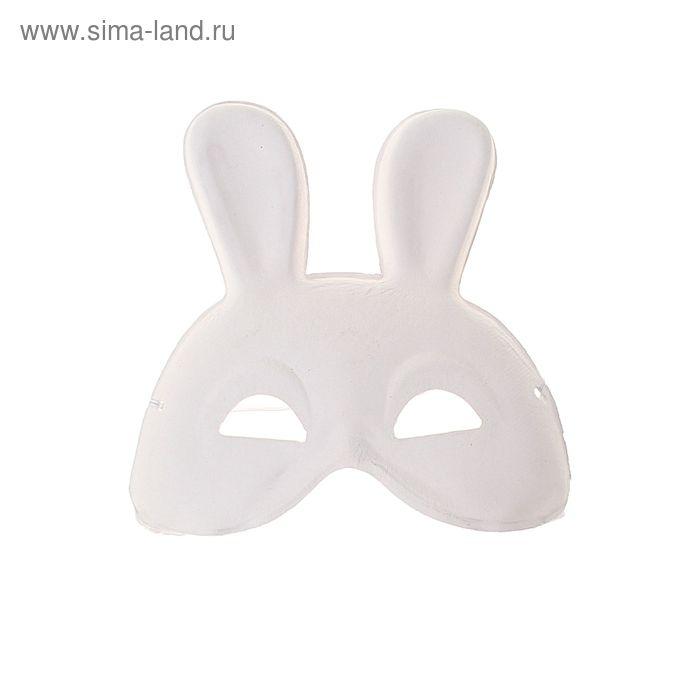 """Основа для творчества и декорирования - маска на резинке """"Зайчик"""""""