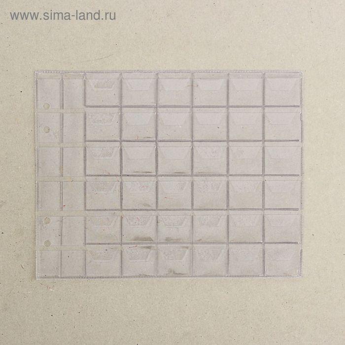 Комплект листов для монет, 10шт, 222х182мм, на листе 36 ячеек 27х27мм с клапанами