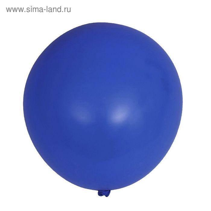 """Шар латексный 36"""", пастель, набор 10 шт., цвет синий"""