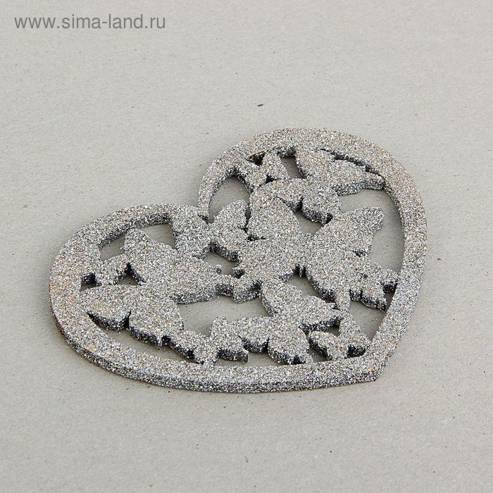 """Декор из пенопласта """"Сердце с бабочками"""", серебряный блеск, 12 х 12 см"""