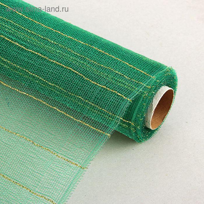 Сетка для цветов с золотыми полосками зеленая, 50 см х 9 м