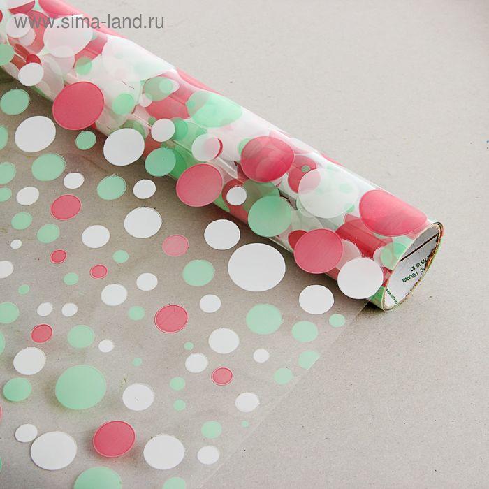 """Пленка для цветов и подарков """"Фейерверк"""" бело-мятно-розовый 0.5 х 10 м, 30 мкм"""