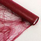 Сизофибер матовый, бордовый, 50 см х 5 м