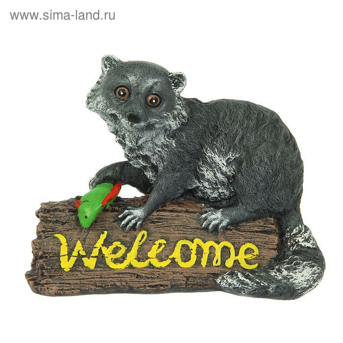 """Садовая фигура """"Енот с табличкой: Welcome"""""""