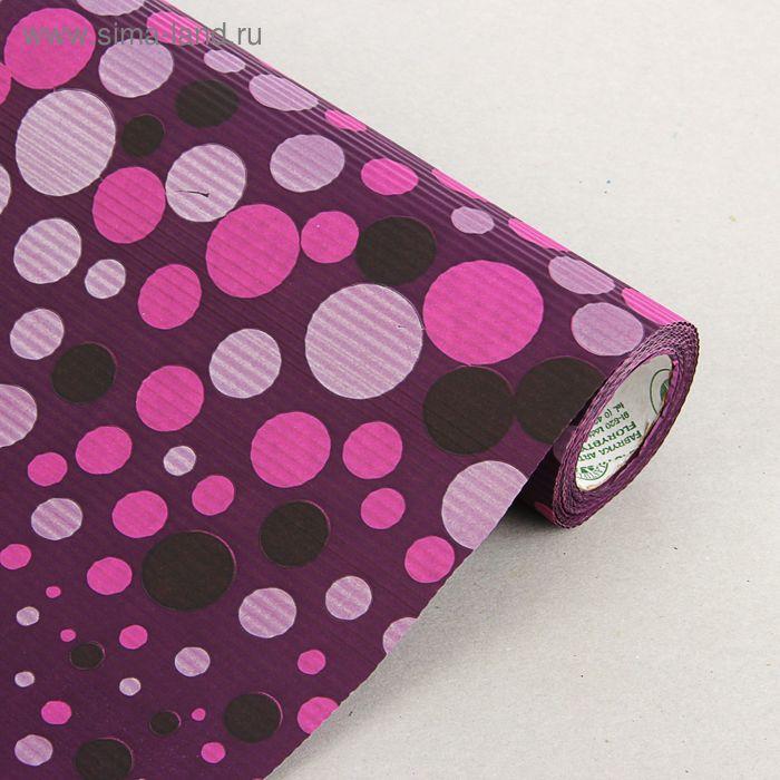 "Бумага упаковочная крафт ""Волшебство"", фиолетово-серебрянный, 0.5 х 10 м"