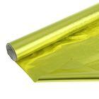 Полисилк металлизированный, лимонный, 0,5 х 10 м
