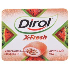 """Жевательная резинка Dirol X-Fresh """"Арбуз"""", 18 г"""