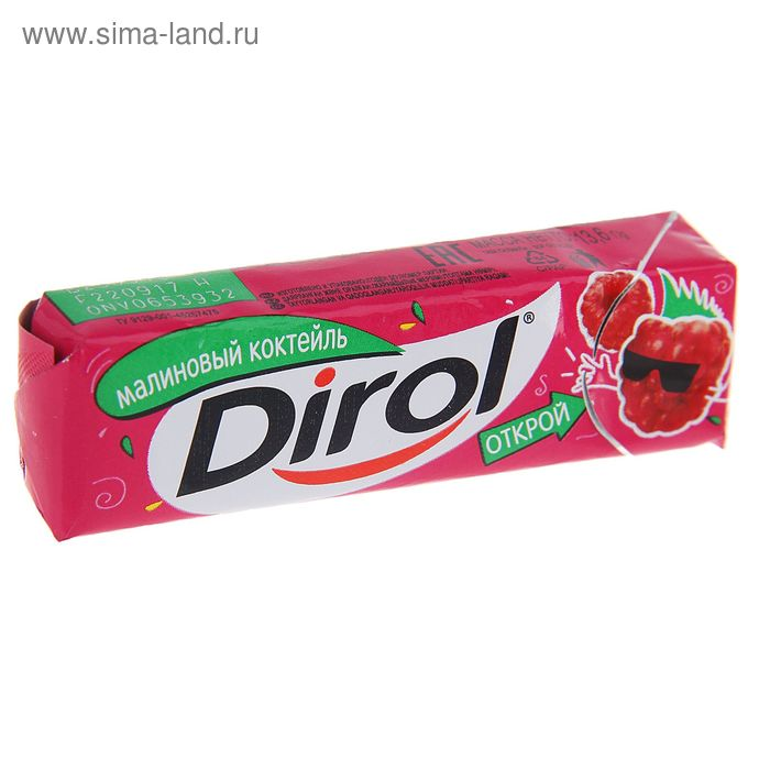 """Жевательная резинка Dirol """"Малиновый коктейль"""", 13,6 г"""