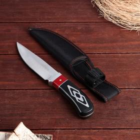 """Нож нескладной """"Командор"""", 21,5 см, в чехле, на рукояти ромбики"""