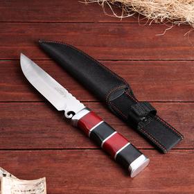 """Нож нескладной """"Командор"""", 25,4 см, в чехле, на рукояти полосы"""