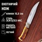 Нож нескладной, 27,5 см, в чехле, рукоять под кость, с узором