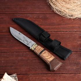 """Нож туристический """"Командор"""" в чехле, 22,5 см, лезвие с узором, рукоять деревянная с полосками, без ограничителя"""
