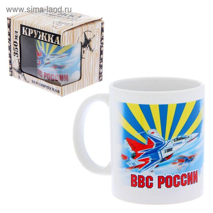 """Кружка """"ВВС России"""", 350 мл"""