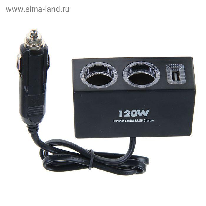 Разветвитель прикуривателя на проводе, 2 входа + 1 USB, с подсветкой