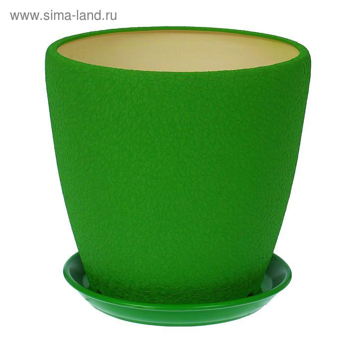 """Кашпо """"Грация"""" шёлк, зелёное, 10 л"""
