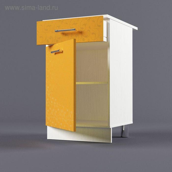 Шкаф напольный 850*500*600 Манго