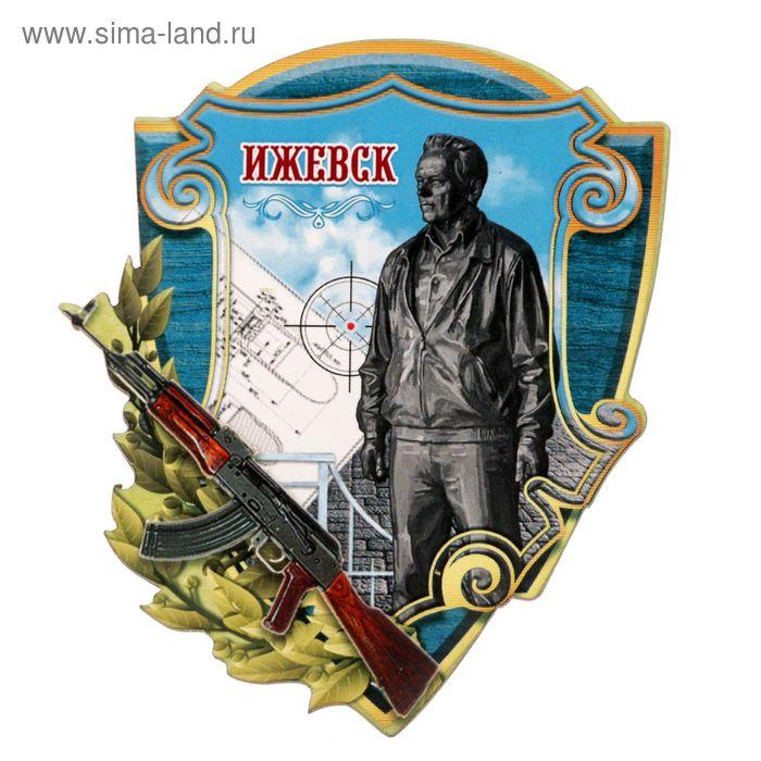 """Магнит """"Ижевск. Памятник Калашникову"""""""