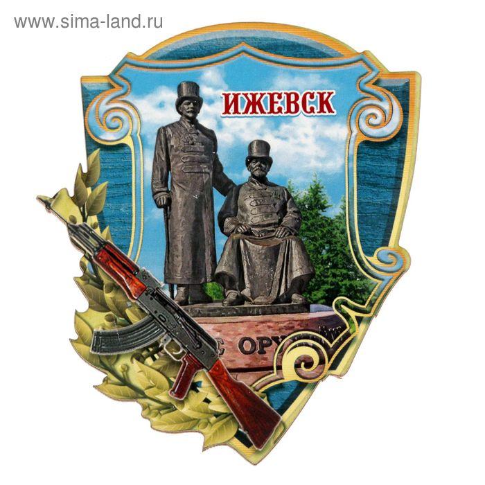 """Магнит """"Ижевск. Памятник оружейникам"""""""