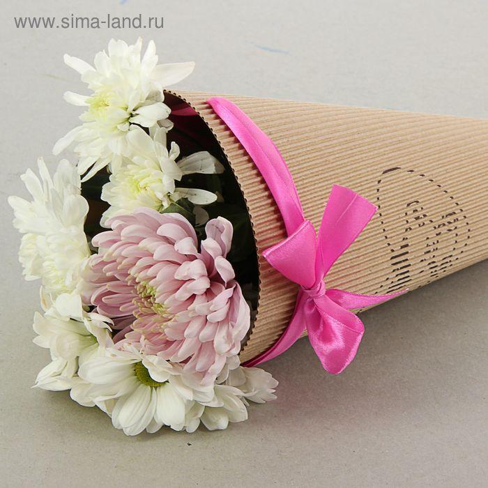 """Конус для цветов """"С любовью!"""" с печатью, розовый, 16 х 26 см"""
