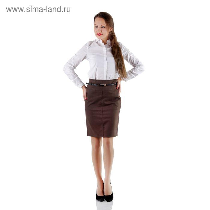 Юбка женская 430А, размер 46, рост 170, цвет молочный шоколад
