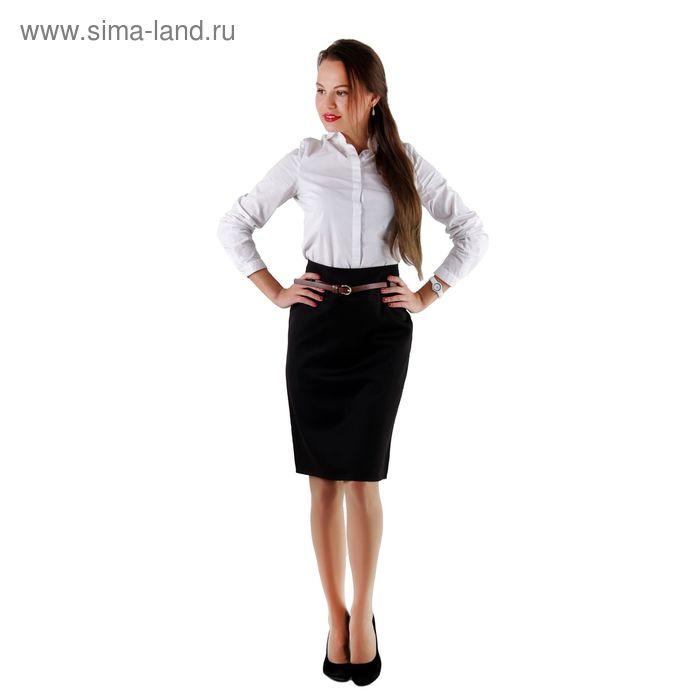 Юбка женская 354, размер 44, рост 170, цвет черный