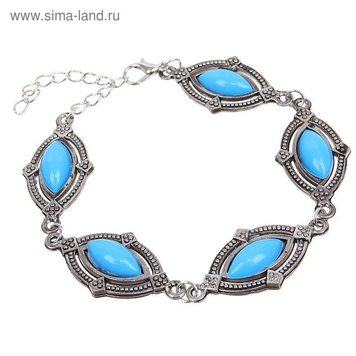 """Браслет ассорти """"Эллипс"""", цвет голубой в серебре"""