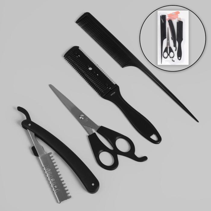 Набор парикмахерский 4предмета: ножницы с упором, филировочные, расчёска комбинированная, бритва, чёрный